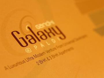 GALAXY_6
